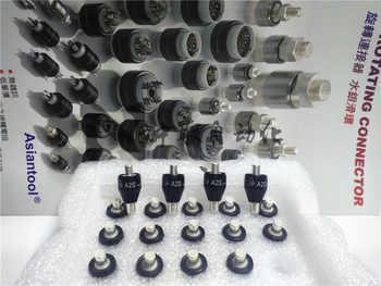 A2S Mercury Conductive Slip Ring, 2 Way 4A Swivel Joint, MERCOTAC, M205
