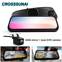 8,5 дюймов автомобиля регистраторы зеркало видеорегистратор тире двойной Камера s Полный HD1080p Зеркало заднего вида цифровой Viedo Регистраторы
