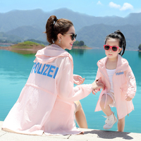 Maggie S Walker Family Matching Mother Daughter Sun Clothing 2017 Summer Mom And Daughter Long Sleeve