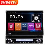 Universal Single DIN DVD Car Player Radio GPS Navigation Bluetooth USB RDS Video Multimedia 1 DIN Stereo Audio TV Box DH064