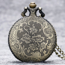 Game of Thrones Lannister Pocket Watch