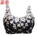 Lace Mastectomy Bra Comfort Pocket Bra for Silicone Breast Forms Artificial Breast Cover Brassiere Underwear