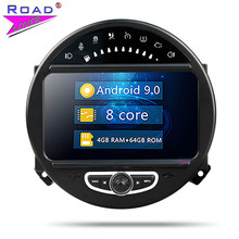 Puente Android 9,0 coche Multimedia Radio para BMW Mini 2006-2013 estéreo navegación GPS de doble Din Automagnitol Octa Core video