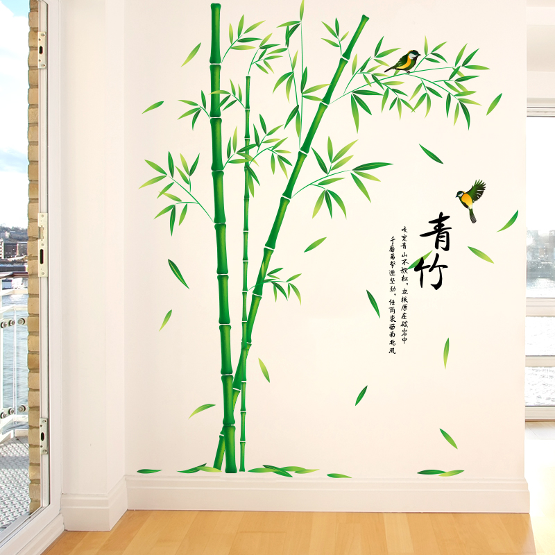 [SHIJUEHEZI] Green Bamboo Wall Stickers PVC Material DIY Chinese Style  Plant Mural Decals for Living Room Bedroom Decoration