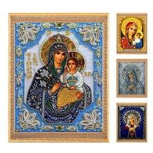 Вышивка, иисус живопись, ab рукоделие девственница мозаика алмазный стежка крест алмаз