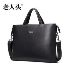 LAORENTOU high-quality fashion luxury brand 2017 new men's handbag shoulder bag genuine authentic, well-known brands