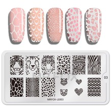 1pc Nail Stamping Plates Geometric  Tiger Triangle Nail Art Stamp Stamping Template Image Plate Stencil Nails Tools стоимость
