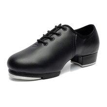 Sneaker Dance adulto pizzo Performance sul palco pelle bovina fondo morbido Tap scarpe uomo Tap sport danza bambini scarpe da ballo maschili uomo