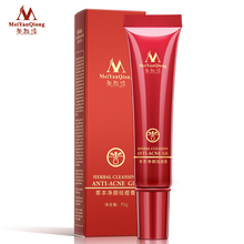 MeiYanQiong High Quality Herbal Cleansing Face Anti Acne Treatment Cream Herbal Scar Removal Oily Skin Acne Spots Skin Care Face