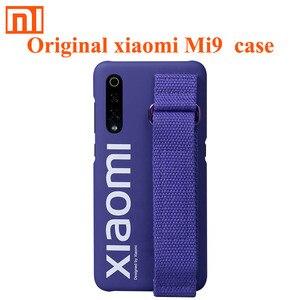 Image 1 - Original xiaomi 9 shell protection bracket xiaomi 9 se official sale mi9 / 9 se protection mi 9 pattern original design