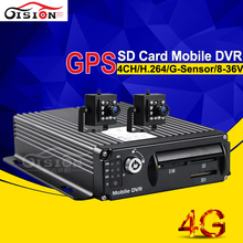 CCTV Analog Mini Camera Mobile Dvr Kits 4G PC /Phone Real Time Video With GPS Function SD Card Bus Taxi Police Mdvr Up To 128G