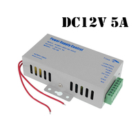 AC 110 220V Input DC 12V 5A Output Access Control Power Supply for Door RFID Fingerprint Access Control Machine Device
