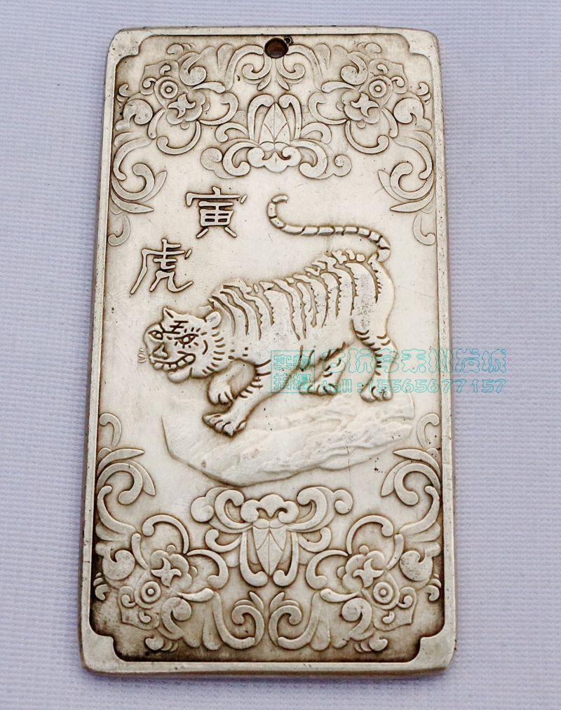 Old Chinese tibet Silver Chinese Zodiac tiger Bullion thanka amulet Pendant 年