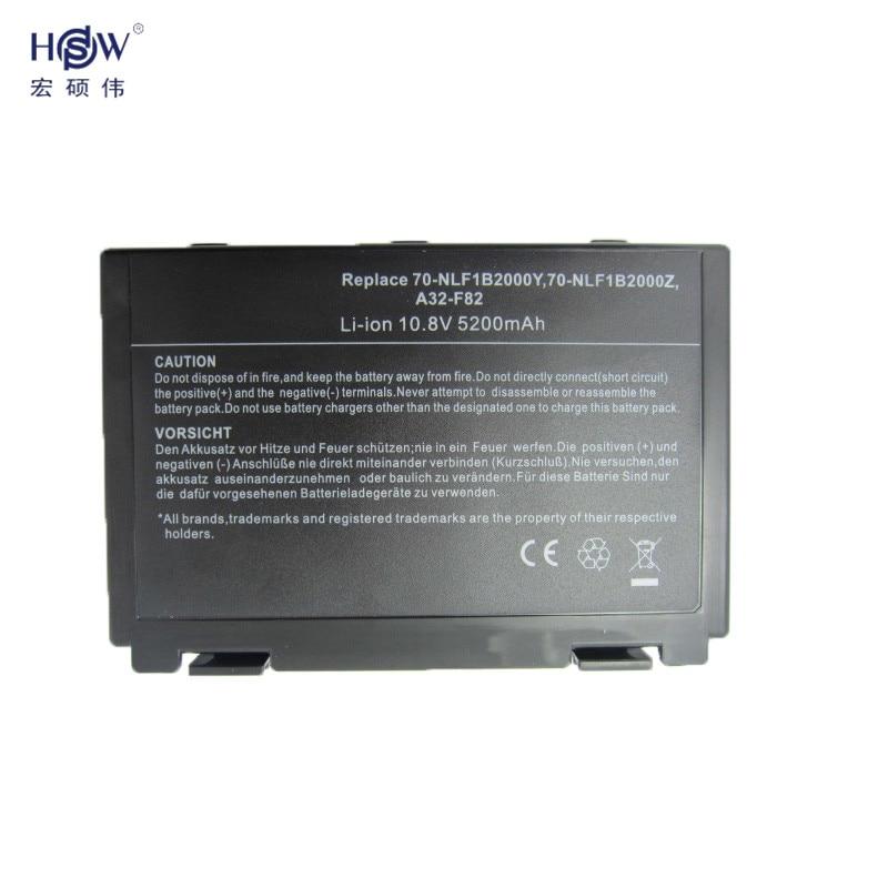 HSW sülearvuti aku Asus K50AB K70 A32-F52 jaoks F82 K50I K60IJ K61IC - Sülearvutite tarvikud - Foto 3