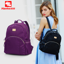Hanke Casual Backpack For Women College Bookbag Female Shoulder Back Pack Bag Travel Weekend Daypack With Earphone Hole H6283 henriette hanke die schwagerinnen