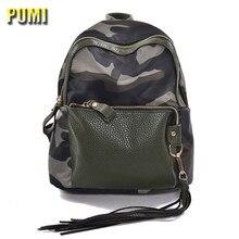 d899e07559ff Модные камуфляжные нейлон PU Рюкзак Для женщин Повседневное ежедневно мешок  школы для девочек-подростков дамы