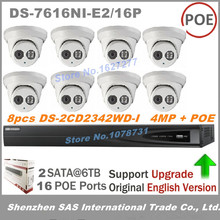 8pcs Hikvision DS-2CD2342WD-I 4MP EXIR CCTV Camera + Hikvision NVR DS-7616NI-E2/16P 6MP Resolution Recording