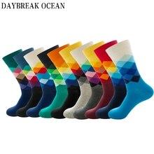 Большие размеры 20 шт = 10 пар/лот, Рождественские цветные носки из чесаного хлопка, мужские повседневные Модные осенние носки с круглым вырезом, забавные носки для счастливых мужчин