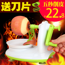 Wilbur, apple apple peeler machine automatic hand-operated fruit peeling knife to cut the apple artifact for multi function
