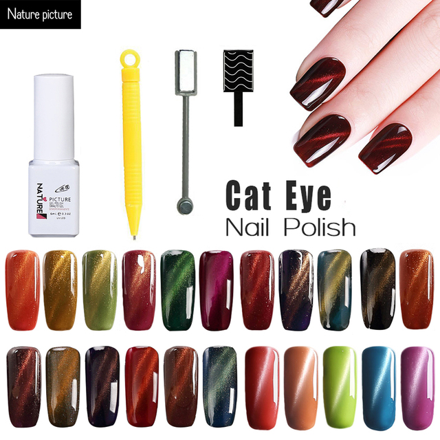Nature Picture Cat Eye Gel Nail Polish DIY Strip Magical Magnet ...