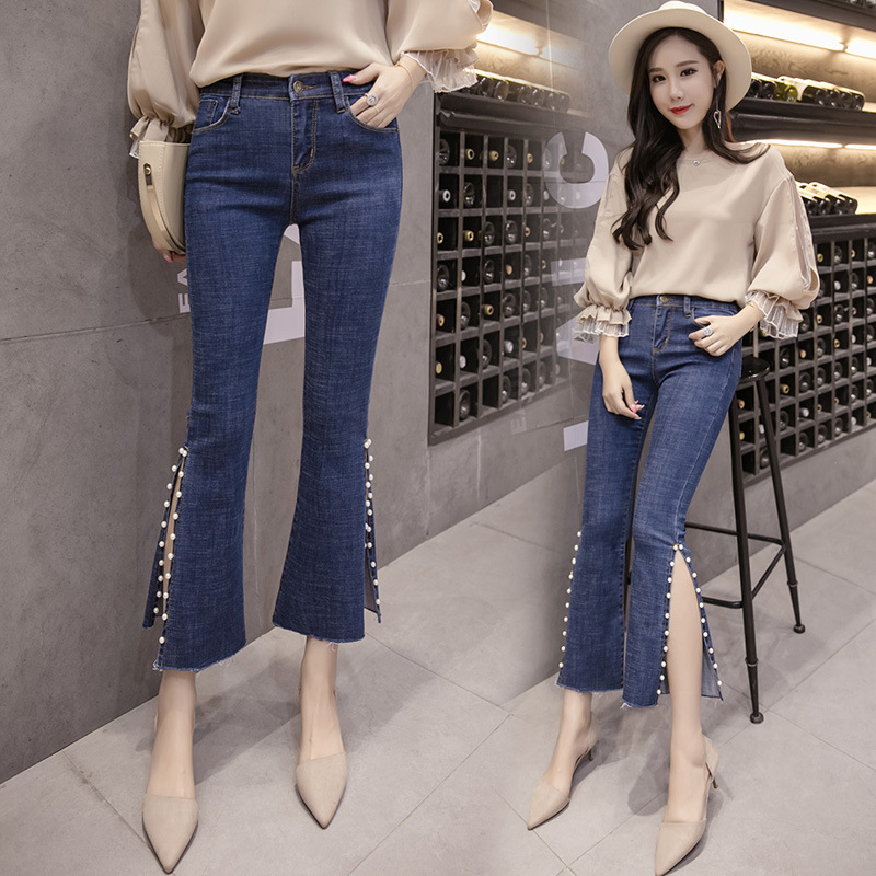 Bottoms New Pattern Fashion Thin Heavy Nail Pearl Vent Horn Nine Part Jeans Woman Last Style
