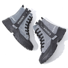 Купить с кэшбэком JINBEILEE Joker Warm Sports Walking Shoes Women Casual Platform Fashion Canvas Boots Retro Martin Boots Women