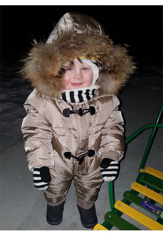 Ski Laki-laki Gadis Carnaval 6