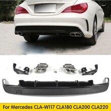 Для Mercedes benz CLA-W117 CLA45 AMG style CL180 cl200 250 Posterior губ распылитель абс + 4 выхода сплава выхлопной наконечник 13-15