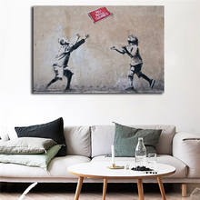 Banksy No Ball Games Graffiti Minimalist Nordic Art Canvas Poster Painting Wall Picture Print Home Bedroom Decoration Framework