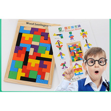 Russia Box Puzzle Board Game ,High Quality Wood Intellegence ,Funny Game With Children/Family/Friends