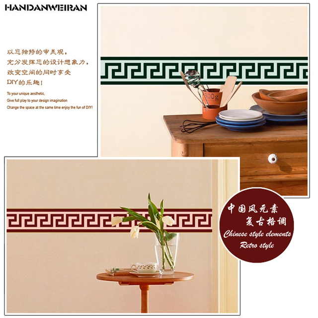 420cm China Style Waistline Sticker TOILET Glass Door Aisle Metope Decorate  Stickers Removable Pvc Wall Stickers