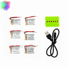 6pcs 3.7V 250mAh 25C LiPo Battery with X6 charger For Hubsan H107 H107L H107D JD385 JJ1000A H108C U816 Syma X11C Helicopter rc