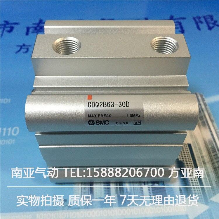 CDQ2B63-35DZ CDQ2B63-40DZ CDQ2B63-45DZ SMC pneumatics pneumatic cylinder Pneumatic tools Compact cylinder Pneumatic components доска для объявлений dz 1 2 j9b [6 ] jndx 9 s b