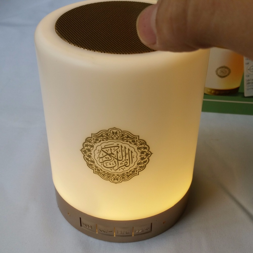 все цены на Inshallah Quran Smart Portable Speaker With Table / Hanging Touch Lamp Ramadan EID Gift