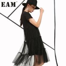 [EAM] 2017 Зимняя мода новый стиль свободный поддельные два с короткими рукавами Кружево прямое платье тонкий чистая Пряжа сочные Большие размеры женские