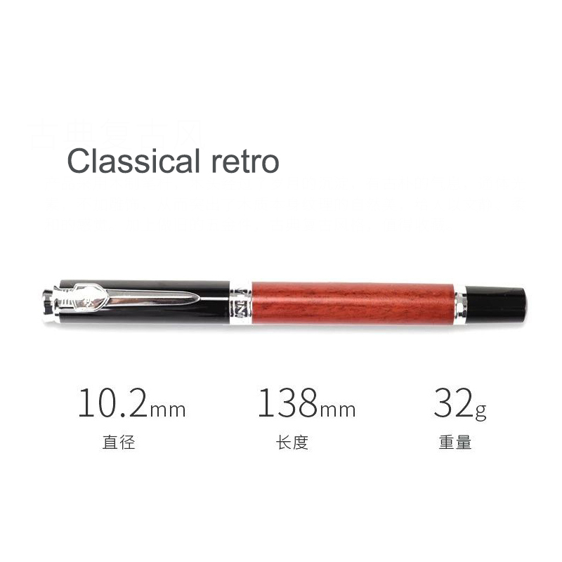 jinhao 8802 fountain pen ink