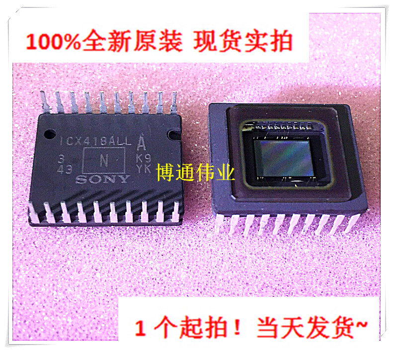 100% new  original   ICX415ALL  CCD image sensor free shipping new and original for niko d7000 coms image sensor unit d7000 ccd 1h998 175