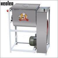 Xeoleo серийный смеситель для теста 25 # тестомесильный агрегат по горизонтали тестомесильная машина 12,5 кг/ч ведро из нержавеющей стали 1500 W 220 V