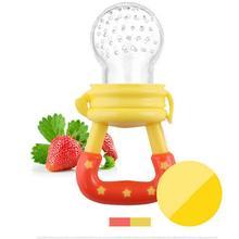 LeadingStar детские соски с фруктами желтый L