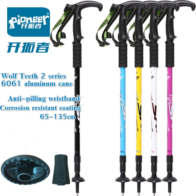 Pioneer Ultra-lumină Telescopic Nordic Walking Sticks mâner în aer liber 65-135cm Pole de drumeție Trekking Sticks Alpinism Polii US Stick