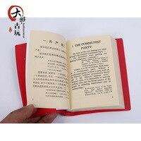 Başkan Mao'nun kırmızı kitap İngilizce komple hakiki Mao Zedong.