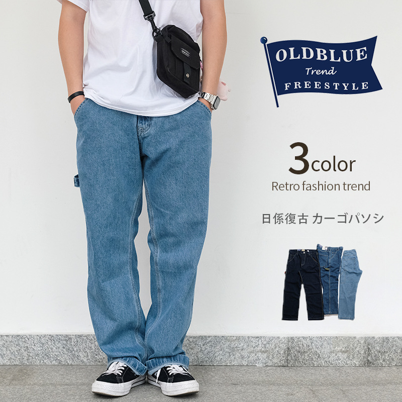 2018 Japanese Streetwear Blue Jeans Homme Loose Straight Jeans Men High Street Fashion Denim Overalls Mens Hip Hop Trousers Male