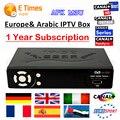 Mejor Reproductor Multimedia IPTV Caja IP-S2 Plus Dual core CPU + 1 año África Árabe Francés suscripción IPTV sky REINO UNIDO Europea 1000 + Canal +