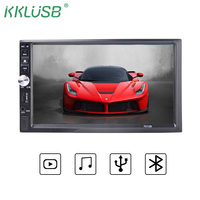 2 Din Auto Car Stereo Radio Record Video Bluetooth HD 7 Inch Touch Screen Autoradio Usb
