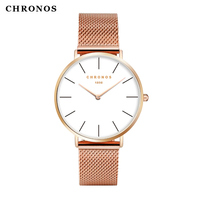 CHRONOS Quartz Watch Men Women Boy Girl Rose Gold Casual Quartz Watch PU Leather Watch 40mm