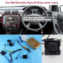 Car Rear View Camera For MB Mercedes Benz R W251 2006~2013 – Back Up Reverse Camera RCA & Original Screen Compatible