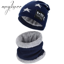 Maylisacc Дети зима теплая вязаная шапка Кепки с шарфами утолщенной шерсти для от 6 до 10 лет мальчиков ветрозащитный Спорт на открытом воздухе
