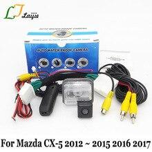 สำหรับ Mazda CX-5 CX 5 CX5 2012 ~ 2015 2016 2017/รถด้านหลังกล้องดู + Original หน้าจอสายวิดีโอ/HD กล้องที่จอดรถ