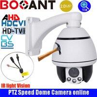 Güvenlik ve Koruma'ten Gözetim Kameraları'de 4 inç AHD/CVI/TVI/CVBS HD PTZ kamera yüksek hızlı kubbe tipi kamera 2MP 10x Otomatik zoom IR 30 m açık güvenlik kamera
