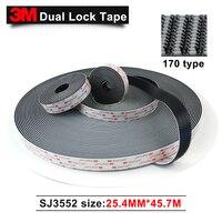 3M SJ3552 (Type 170) Dual Lock adhesive black tape 1*50yard*one roll/ we can die cut it